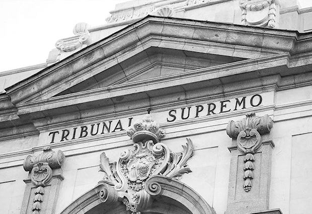 Nacionalidad española de los saharauis. Sentencia del Tribunal Supremo 207/2020